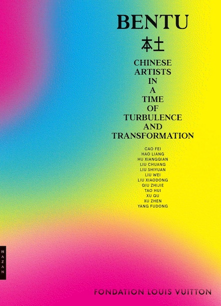 Bentu: Chinese Artists In A Time Of Turbulence And Transformation by Suzanne Pagé