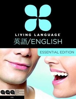 Book Living Language English For Japanese Speakers, Essential Edition (esl/ell): Beginner Course… by Living Language
