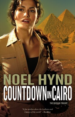Book Countdown In Cairo by Noel Hynd