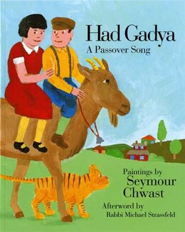 Book Had Gadya: A Passover Song by Seymour Chwast