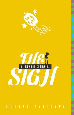 Book The Sigh Of Haruhi Suzumiya by Nagaru Tanigawa
