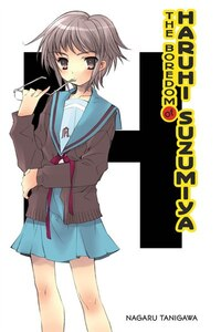 The Boredom Of Haruhi Suzumiya (light Novel)