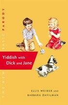Yiddish with Dick and Jane