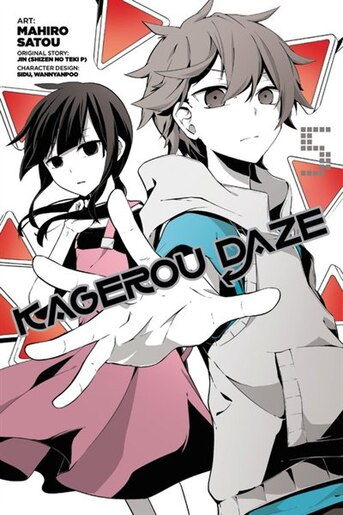 Kagerou Daze, Vol. 5 (manga): The Deceiving by Mahiro Jin (shizen No Teki-p)
