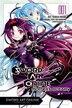 Sword Art Online: Mother's Rosary, Vol. 1 (manga) by Reki Kawahara
