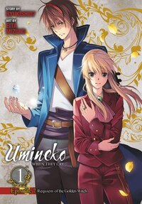 Umineko When They Cry Episode 7: Requiem Of The Golden Witch, Vol. 1