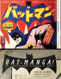 Bat-manga! (limited Hardcover Edition): The Secret History Of Batman In Japan