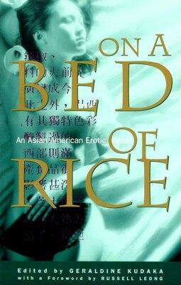 Book On A Bed Of Rice by Geraldine Kudaka
