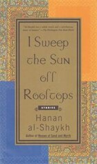 I Sweep The Sun Off Rooftops