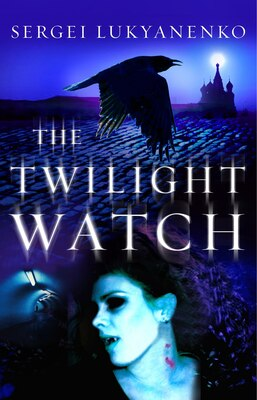 Book The Twilight Watch by Sergei Lukyanenko