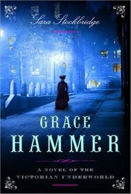 Book Hammer by Sara Stockbridge