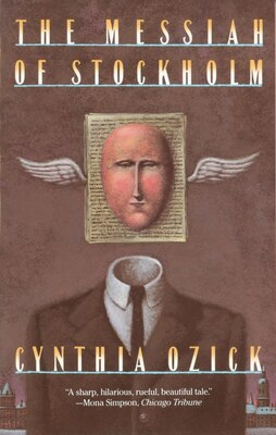 Book The Messiah of Stockholm by Cynthia Ozick