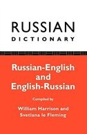 Russian-english And English - Russian Dictionary