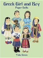 Greek girl and boy paper dolls