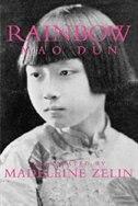 Rainbow: RAINBOW by Dun Mao