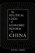 The Political Logic of Economic Reform in China: POLITICAL LOGIC OF ECONOMIC RE