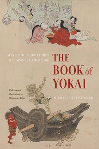 The Book of Yokai: Mysterious Creatures of Japanese Folklore