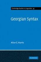 Georgian Syntax: A Study in Relational Grammar
