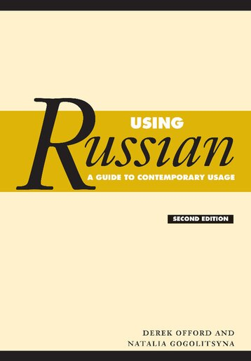 Using Russian: A Guide to Contemporary Usage by Derek Offord