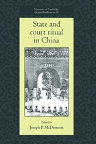 State And Court Ritual In China: ST & COURT RITUAL IN CHINA