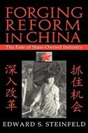 Forging Reform In China: The Fate of State-Owned Industry