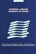 Internal Labour Markets In Japan