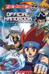 Beyblade Official Handbook: Metal Fusion and Metal Masters by Tracey West
