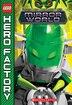 LEGO Hero Factory: Secret Mission #5: Mirror World by Greg Farshtey