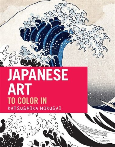 Japanese Art: The Coloring Book by DOMINIQUE FOUFELLE