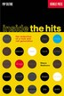 Inside the Hits: The Seduction Of A Rock And Roll Generation by Wayne Wadhams