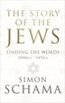 The Story Of The Jews: Finding The Words: 1000 Bce-1492-ce by Simon Schama