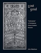 Lost Soul: Confucianism in Contemporary Chinese Academic Discourse