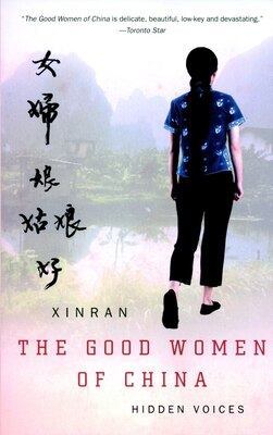 Book The Good Women of China by Xinran Xinran