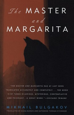 Book The Master And Margarita by Mikhail Bulgakov
