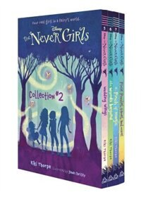 Book Never Girls Collection #2 (disney: The Never Girls) by Kiki Thorpe