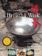 The Breath of a Wok: Breath of a Wok