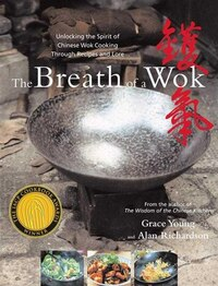 The Breath of a Wok: Breath of a Wok