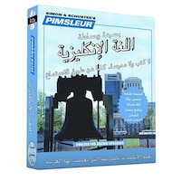 Pimsleur English for Arabic Speakers Quick & Simple Course - Level 1 Lessons 1-8 CD: Learn to Speak…
