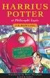 Harry Potter And The Philosopher's Stone: Harrius Potter Et Philosophi Lapis Latin
