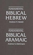 Fundamental Biblical Hebrew: Fundamental Biblical Aramaic