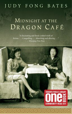 Book Midnight At the Dragon Cafe by Judy Fong Bates