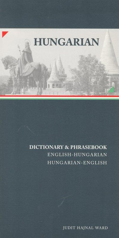 hungarian english english hungarian concise dictionary