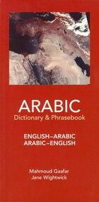 Arabic-english/english-arabic Dictionary & Phrasebook