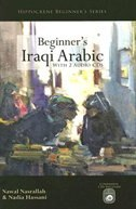 Beginner's Iraqi Arabic With Cds