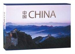 Book China by Guang Guo