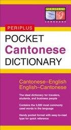 Pocket Cantonese Dictionary: Cantonese-english English-cantonese [fully Romanized]