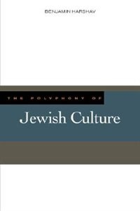 The Polyphony of Jewish Culture