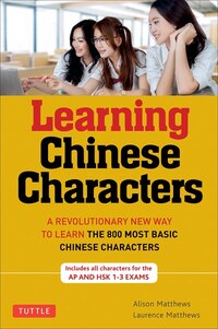 Tuttle Learning Chinese Characters: (hsk Levels 1 -3) A Revolutionary New Way To Learn And Remember…