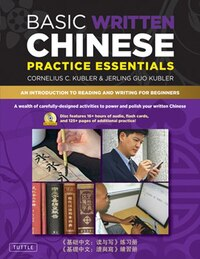 Basic Written Chinese Practice Essentials: An Introduction To Reading And Writing For Beginners…