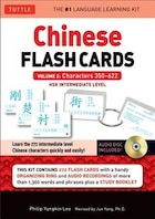Chinese Flash Cards Kit Volume 2: Hsk Levels 3 & 4 Intermediate Level: Characters 350-622 (audio Cd…